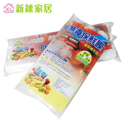 豪割達人保鮮膜切割盒-保鮮膜補充包 (3.8折)