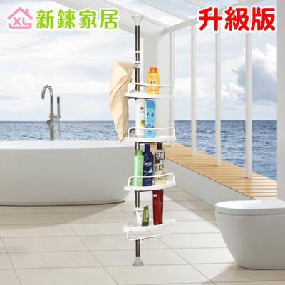 升級版頂天立地四層收納架(衛浴轉角收納置物架) (5.5折)