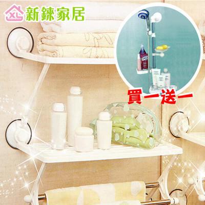 【新錸家居】買一送一~吸盤式浴室收納架/毛巾置物架(1蓮蓬頭架+1毛巾收納架) (5折)