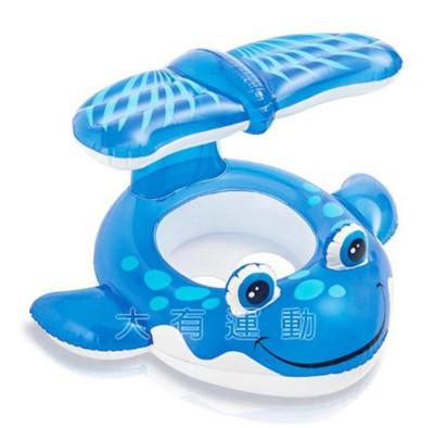 INTEX 鯨魚 嬰兒 浮圈 泳圈 兒童 坐圈 游泳圈 充氣 學習 游泳 玩水 幼兒 (6.1折)