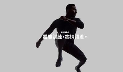 Apple Watch S3 Nike+ GPS 42mm Nike運動型錶帶 (9.2折)