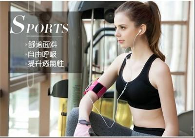 J-Sport雅比斯運動內衣 超機能性美背運動內衣A02 (2.8折)