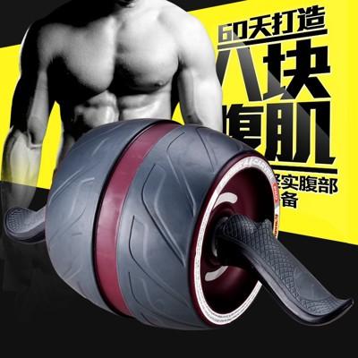 超大輪!新靜音人魚線魔力健腹輪 大面積高品質健腹輪 (5折)