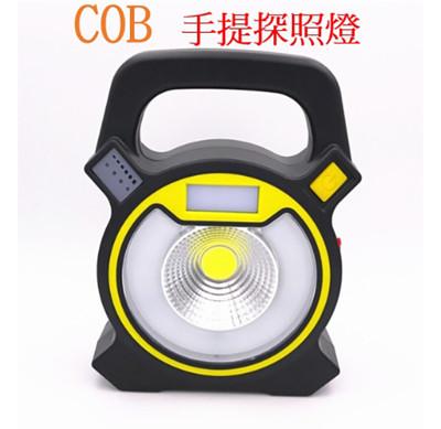 COB LED手提工作燈 LED探照燈 30W廣角 應急移動式照明燈 充電露營燈 投射燈 營地帳篷燈 (4折)