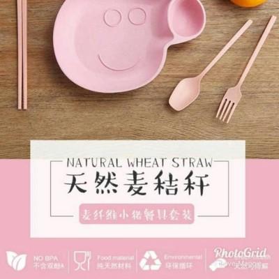 粉紅小豬四件組餐具 小麥餐具卡通小豬餐具 家用無毒防摔餐具套裝 餐盤組 小麥秸稈餐具組 (1.9折)