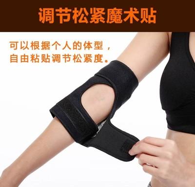 自發熱護肘一雙 自發熱保暖護肘磁療保健去風濕關節痛運動網球 (1.2折)