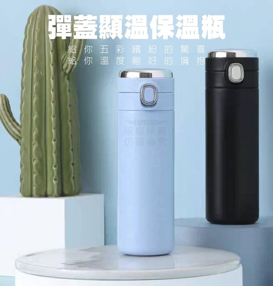 彈蓋顯溫保溫瓶 智能顯溫 彈蓋保溫瓶 304不銹鋼 不銹鋼保溫杯 保溫杯 保溫瓶 密封防漏