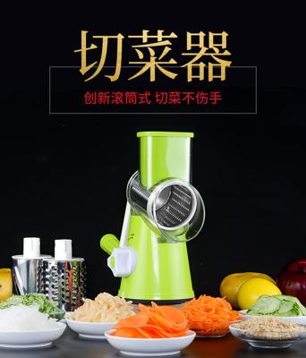 多功能滾筒式手搖切菜器 切片 刨絲磨粉 切菜機 不傷手 不插電 手動切菜器 土豆絲切絲器切片器 (5折)