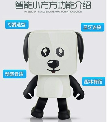 療癒藍牙跳舞機器人 藍芽智能跳舞小方狗機器人 小方智能音響 卡通迷你 聖誕節 交換禮物 (3.6折)