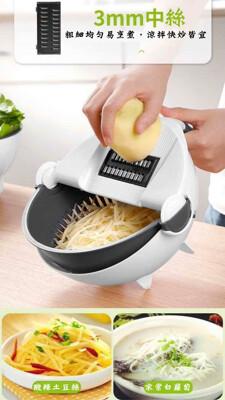 9合1瀝水籃切菜器  切片 刨絲 切菜機 不插電 手動切菜器 土豆絲 切絲器 (4.6折)