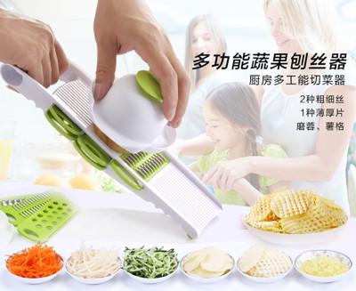 五合一多功能切菜神器 切菜器削皮刀 菜刀水果刀 刨絲器去皮切片切絲切末蒜末 包水餃子 蔬果調理器 (7.2折)