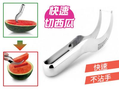 《西瓜終結者》歐美熱銷最新型304不鏽鋼西瓜切夾器 /西瓜刀夾 /水果刀 (4折)