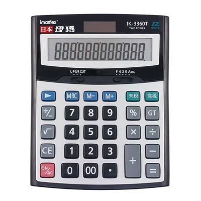 日本伊瑪計算機(稅額型)算帳會計數學 桌上型太陽能計算機 (3.9折)