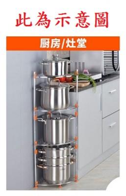5層鍋架 廚房置物架 多層鍋具收納架 多功能收納鍋架 圓形五層鍋架 (2.9折)