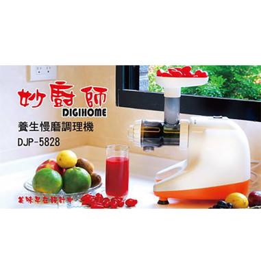 切貨妙廚師慢磨調理機 (DJP-5828) (2.6折)