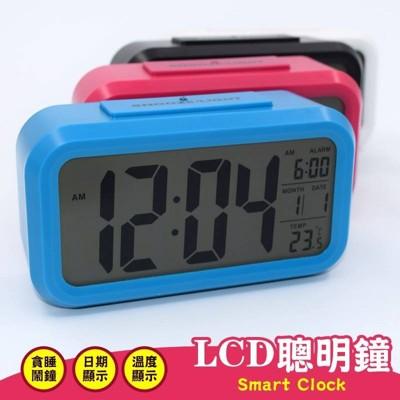 智能電子鐘 超大螢幕液晶大數字鬧鈴感光電子鐘-鬧鐘/日期/溫度顯示 3色隨機出貨 (2.4折)