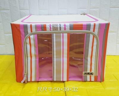 快樂家摺疊收納箱 時尚條紋簡易式摺疊收納箱 80L 收納幫手 (2.8折)