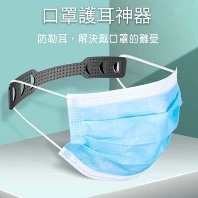 口罩護耳神器 舒適掛脖 長時間配戴口罩 頭戴式 護耳神器 防勒耳 防耳痛 耳朵減壓器 (0.5折)