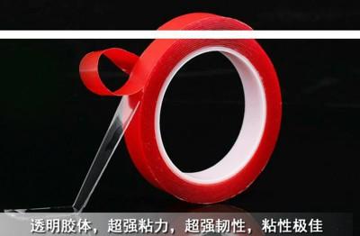 萬用無痕膠帶 多用透明無痕 超黏萬用強力無痕矽膠貼 (1折)