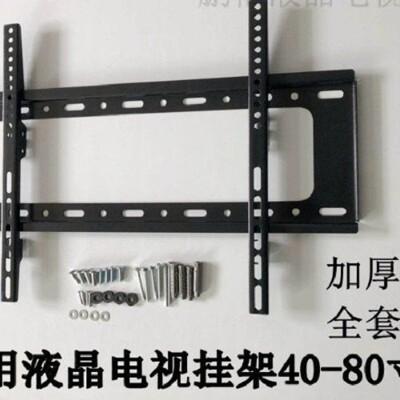 【最強CP 破盤價】大尺寸 電視架 強化五金 40吋至80吋 LED液晶電視 掛架 電視 支架 壁掛 (4折)
