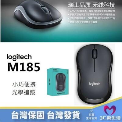 【保固一年 超好用】 羅技 M185 無線滑鼠 電腦 光電 省電 升級版 (6.7折)