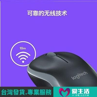【保固一年 超好用】 羅技 M185 無線滑鼠 電腦 光電 省電 升級版 (5折)