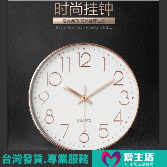 保固一年 時尚 超靜音掛鐘 創意 時鐘 客廳 立體數字 刻度 掛鐘 鐘錶批發 12寸 30cm