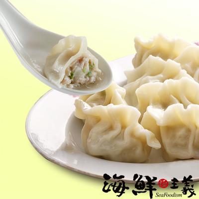 自由時報美味推薦【海鮮主義】虱目魚水餃(20顆/盒) (1.4折)