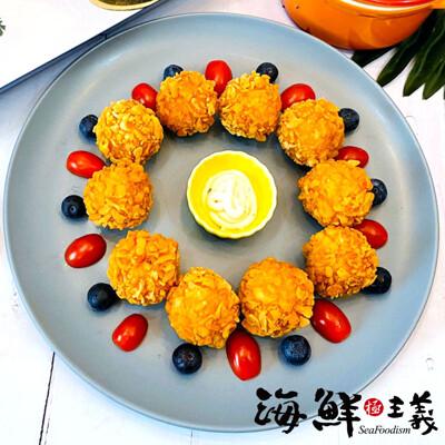 【海鮮主義】黃金熔岩蝦球(250g/盒 約10顆)