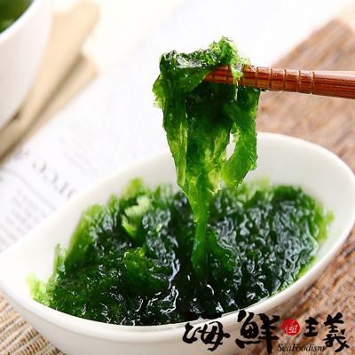 【海鮮主義】海菜(300g/盒) (1.1折)