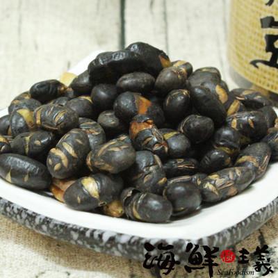 【海鮮主義】烘培黑豆(原味/芥末)(200g/罐) (4.1折)