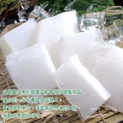 曼波魚皮 (1.1折)