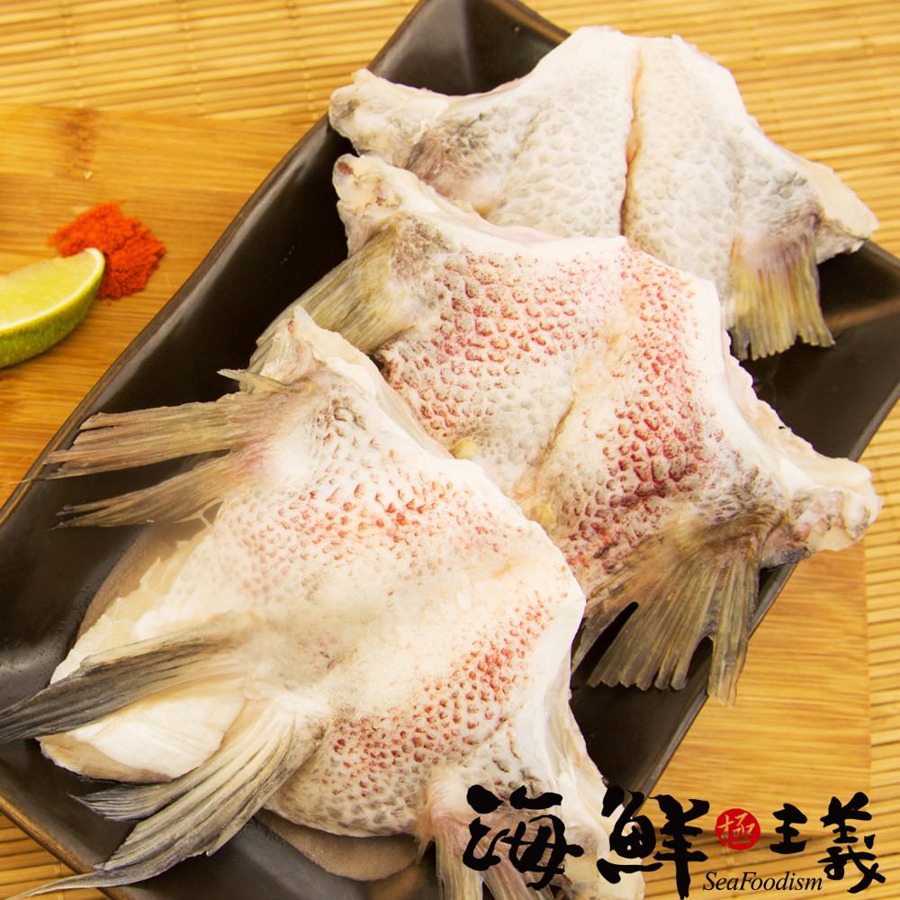 海鮮主義鯛魚下巴