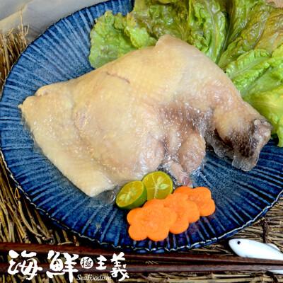 【海鮮主義】退冰即食去骨油/醉雞腿(300g/隻) (3.9折)