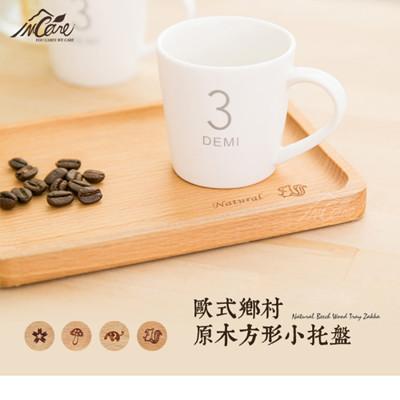 【Incare】歐式鄉村原木方形小托盤 (1.7折)