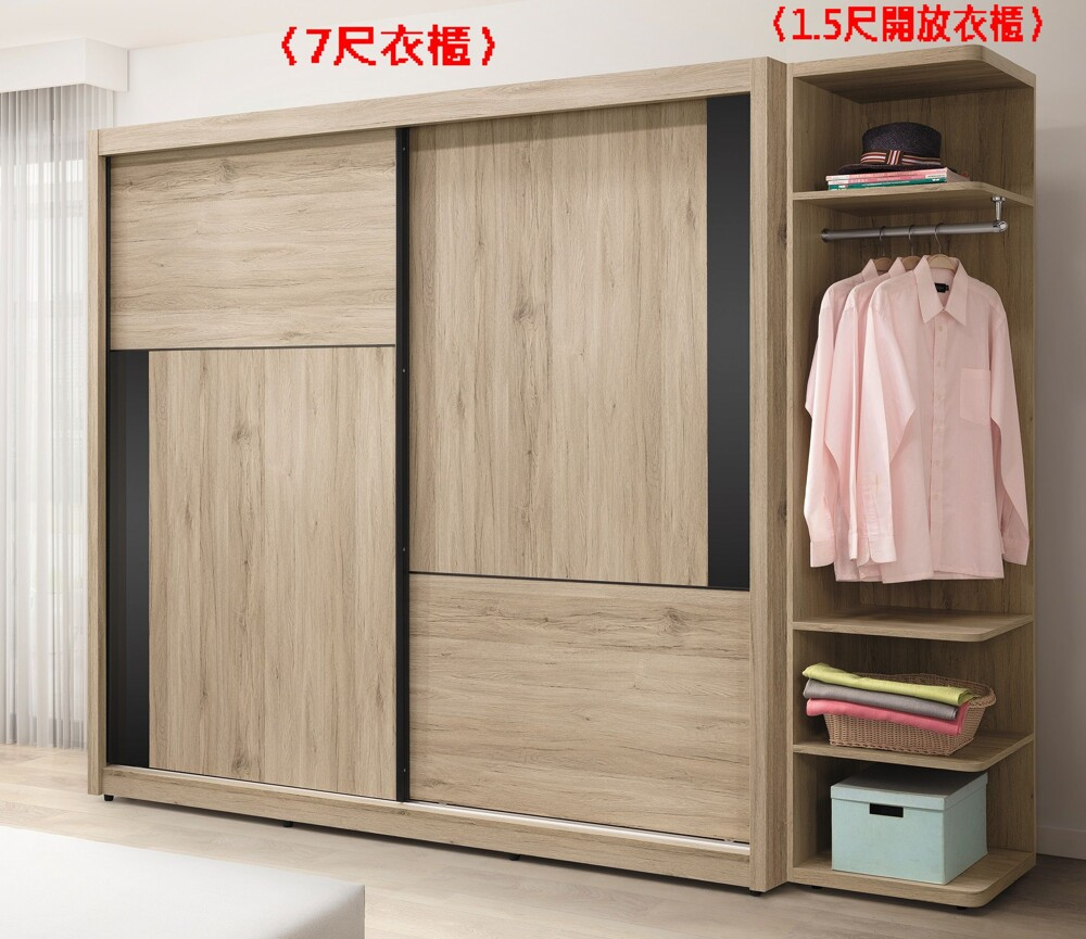 墨爾本7x7尺推門衣櫃(另售1.5尺開放衣櫃)大台北都會區免運費