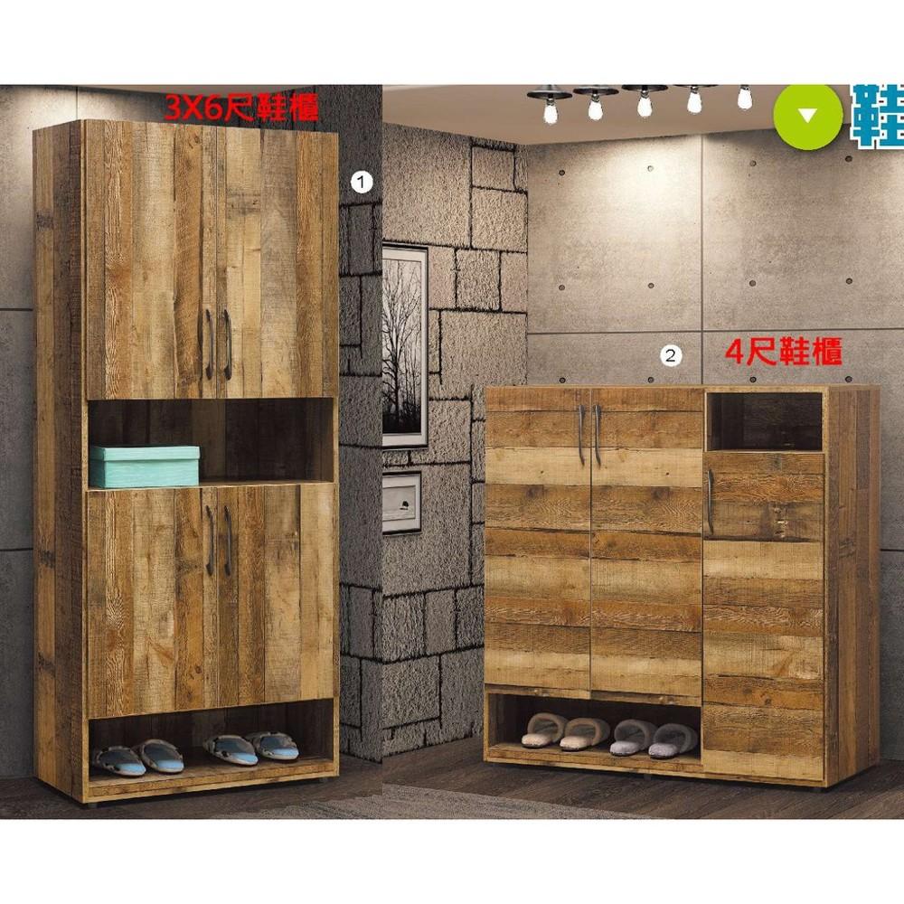 復古工業風3x6尺鞋櫃(另售4尺鞋櫃)大台北都會區免運費