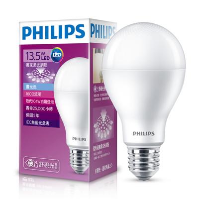 【飛利浦 PHILIPS LIGHTING】13.5W LED燈泡(第7代)-紫包全電壓 (6.1折)