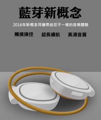 MINI LEVEL觸摸式跑步藍芽耳機 (5.4折)