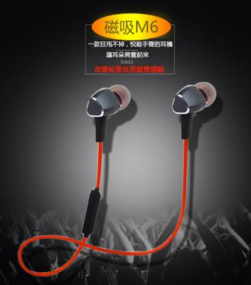 ANGUS音響級重低音磁吸式藍芽耳機 (2.7折)