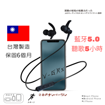 藍牙5.0重低音 運動耳機 防汗水迷你藍芽無線入耳隱形耳機比小米airdots更迷你airpods (4.7折)