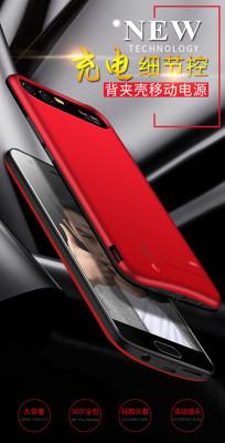 華為P20背夾電池榮耀9專用8超薄榮耀V10行動電源mate10   全館免運 ATF (5折)