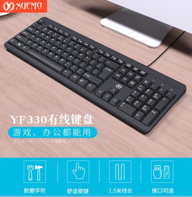 電腦鍵盤臺式機PS2圓孔 筆記本外接USB有線鍵盤辦公專用打字遊戲 (3.5折)