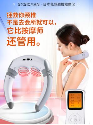 頸部按摩儀 日本頸椎按摩器頸部按摩儀多功能脖子振動智慧護頸儀肩膀按摩 (5折)