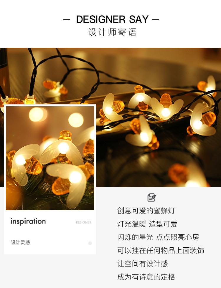 精選太陽能燈 7米50燈 led太陽能小蜜蜂燈串30l日戶外防水庭院裝飾燈串