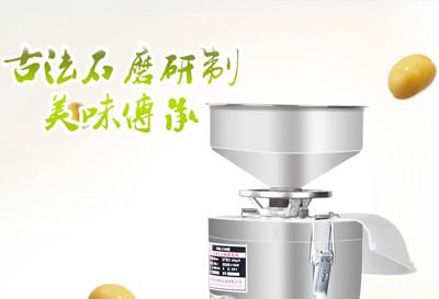 磨豆機 磨漿機免過濾電動豆腐腦機打漿機全自動豆渣分離大型豆漿機商用220V【快速出貨】WY (5折)