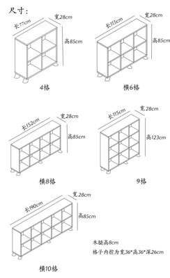矮書櫃北歐原木色木櫃書架簡約現代客廳木格子架收納櫃子定做帶門 (5折)
