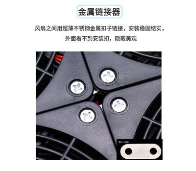 靜音大風量 可調速游戲筆記本底座散熱器 GT/RT-AC5300路由器風扇 (5折)