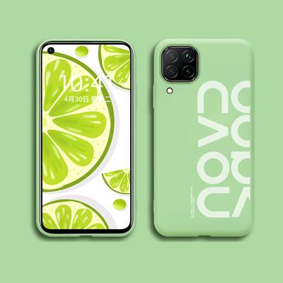 華為nova6手機殼nova6se保護套5G液態矽膠軟殼全包防摔網紅來圖訂製 (3.6折)