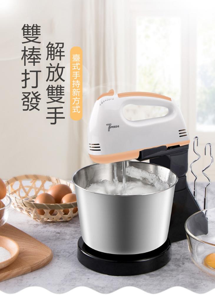 精選打蛋器 台式/手持兩用打蛋器 100w大功率 迷妳烘焙手持打蛋機 攪拌器 攪拌機 打奶油機